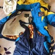 Вещи на ребенка 92-98 и обувь пакетом, в Москве