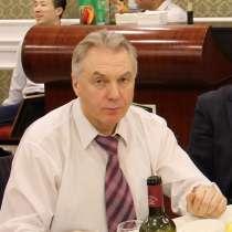 Валентин Васильевич, 59 лет, хочет познакомиться – Валентин Васильевич, 59 лет, хочет познакомиться, в Москве