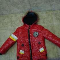 Куртка детская зимняя, в Москве