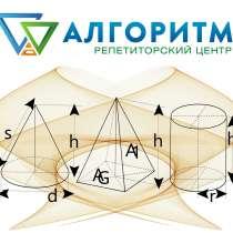 Курси для школярів та абітурієнтів в Дніпрі, в г.Днепропетровск