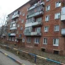 Продается однокомнатная квартира, Академика Павлова, 31, в Омске