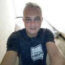VL, 41 год, хочет познакомиться – VL, 41 год, хочет познакомиться, в г.Тбилиси