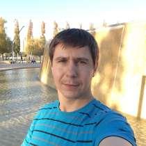 Дмитрий, 33 года, хочет пообщаться – Познакомлюсь, в Краснодаре