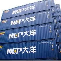 Доставка грузов из Шаньдун в Москву, в г.Шэньчжэнь