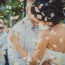Ведущий на свадьбу. Сделаем счастливую свадьбу за Ваш бюджет, в Павловском Посаде