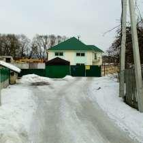 Сдам офис в Заславле, в г.Минск
