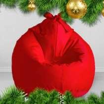 """Подарки к Новому году """"Детский пуфик-мешок Kids"""", в Волгограде"""