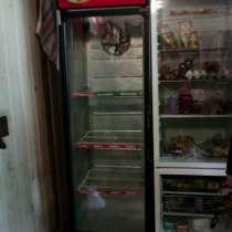 Продам холодильники, в г.Мариуполь
