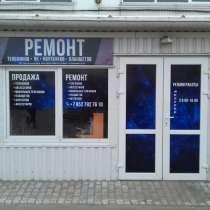 Ремонт телефонов, планшетов, ноутбуков, компьютеров, бытовой, в Калининграде