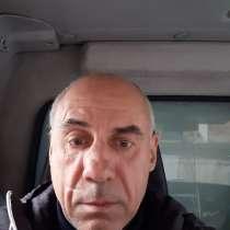 Андрей, 57 лет, хочет познакомиться – Андрей, 57 лет, хочет познакомиться с Дамой, в Москве