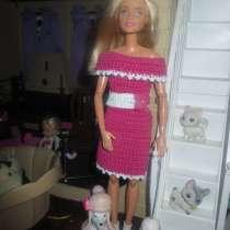 Одежда для Барби, в Новосибирске