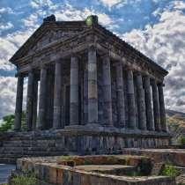 Индивидуальный туры для женщин и детей по Армении на машине, в г.ЦАХКАДЗОР