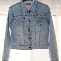 Джинсовая куртка для девочки-подростка, в Екатеринбурге