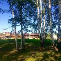 Продам живописный участок к лесу, в Красноярске