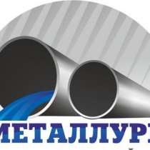 Трубы: 325х12 325х10, в Челябинске