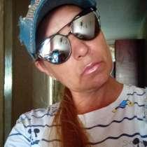 Елена, 46 лет, хочет пообщаться – Маленькая но сильная, в Энгельсе