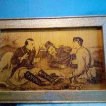 Продаю картину, в г.Бауска