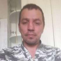 Вячеслав, 44 года, хочет пообщаться, в Калуге