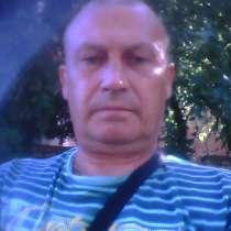 Владимир, 58 лет, хочет пообщаться, в г.Горловка
