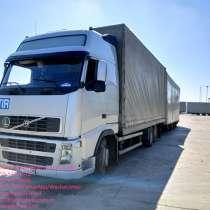 Транспортные компании по перевозкам из Китая, в г.Пекин