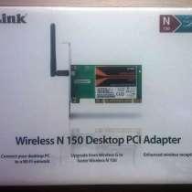 Wi-Fi адаптер D-link DWA-525, в Твери