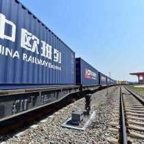 Консолидации жд контейнера из Шэньчженя,Иу Китая в Казахстан, в г.Астана