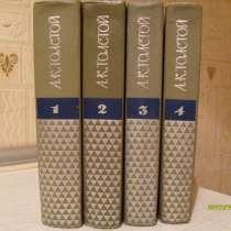Продам книги, в Москве