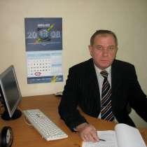 Курсы подготовки антикризисных управляющих ДИСТАНЦИОННО, в Челябинске