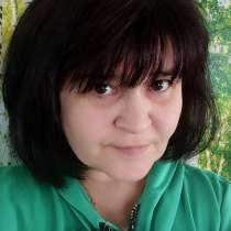 Амина Кадыровна Давлетшина, 51 год, хочет пообщаться, в Уфе