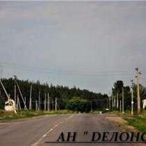 Срочно! Продам участок земли, под застройку частного дома, в г.Харьков