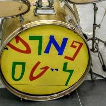 Барабан для спортивных болельщиков или барабанщикоа, в г.Ришон-ле-Цион