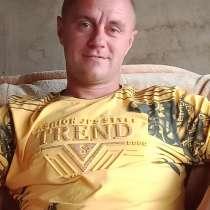 Иван, 38 лет, хочет пообщаться, в г.Усть-Каменогорск