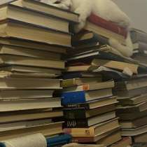 Книги в дар, в Москве