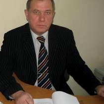 Подготовка арбитражных управляющих ДИСТАНЦИОННО, в Химках