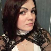 Juliya, 32 года, хочет познакомиться, в г.Минск