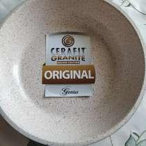Набор сковородок Cerafit Granit новый, в г.Serres