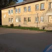 Общежитие на Трудовой, в Павлове