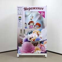 Автомат мороженого Хватайка, в Краснодаре