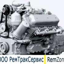 Двигатель ямз-236бе, в г.Витебск