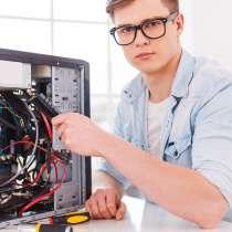 Ремонт компьютеров и ноутбуков, в Хабаровске