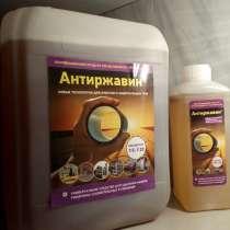 Антиржавин - жидкость для удаление ржавчины 5 л, в Домодедове