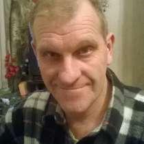 Владимир, 57 лет, хочет пообщаться, в г.Даугавпилс