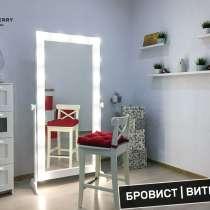 """В салон красоты """"Black Berry"""" требуется Бровист, в г.Витебск"""