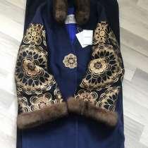 Пальто новое с соболем Valentino, в г.Варшава