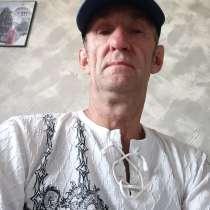 Андрей, 58 лет, хочет пообщаться – Андрей, 58 лет, в Тольятти