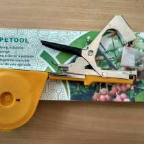 Степлер Tapetool для подвязки растений, в Краснодаре