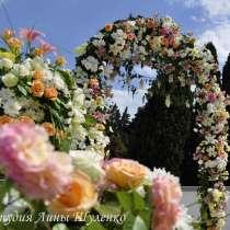 Свадебный декор. Оформление свадеб и праздников в Крыму, в Симферополе