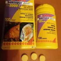 Baktopur-direkt-5000l-- Кондиционер для аквариума, в Угличе