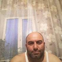 Ruslan, 42 года, хочет пообщаться, в г.Алматы