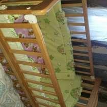 Детская кроватка, в г.Петропавловск